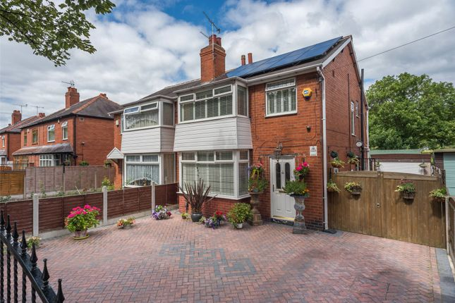 Thumbnail Terraced house for sale in Foundry Lane, Leeds, West Yorkshire