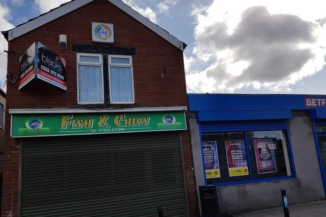 Thumbnail Commercial property for sale in Pontefract Road, Lundwood, Barnsley