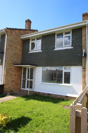 Thumbnail Terraced house to rent in Hayes Close, Fareham