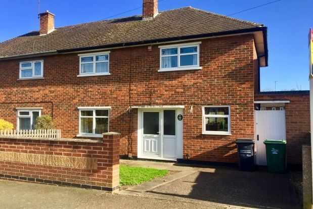 Thumbnail Property to rent in Blackbrook Road, Loughborough