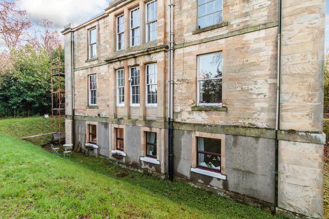 Thumbnail Property for sale in Viewfield Lane, Selkirk
