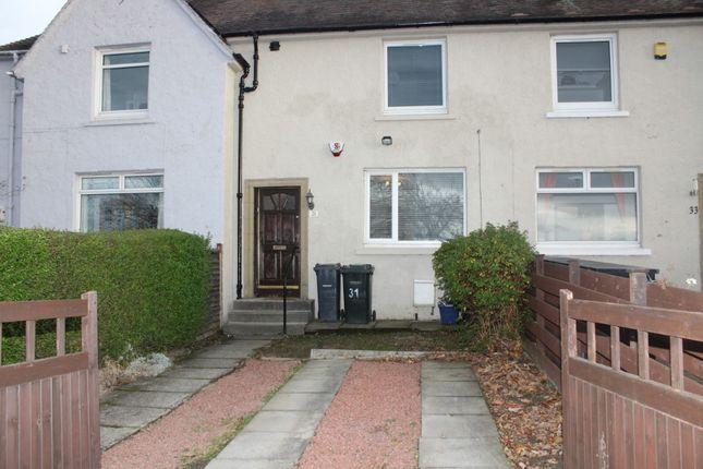 Thumbnail Terraced house to rent in Clermiston Gardens, Edinburgh