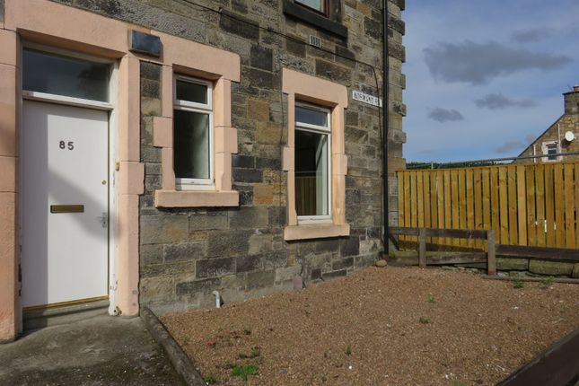 Thumbnail Flat to rent in Normand Road, Dysart, Kirkcaldy