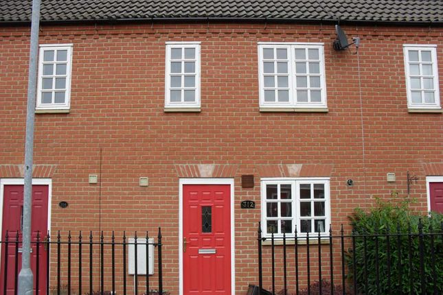 Thumbnail Terraced house to rent in Columbine Road, Ely