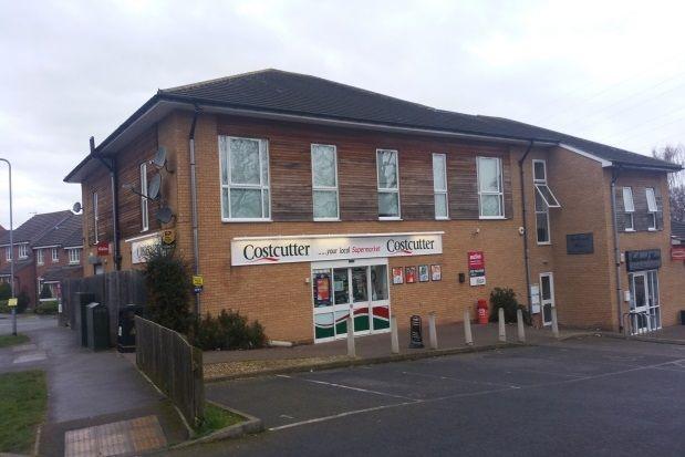 Thumbnail Flat to rent in Apt 5, Sunningdale, Grantham