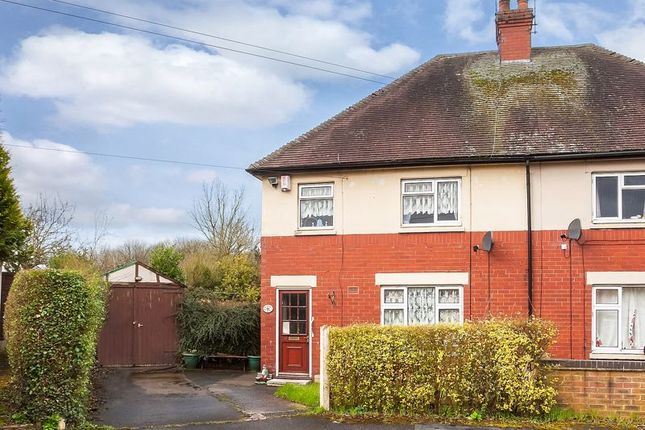 Thumbnail Semi-detached house for sale in Jubilee Road, Congleton
