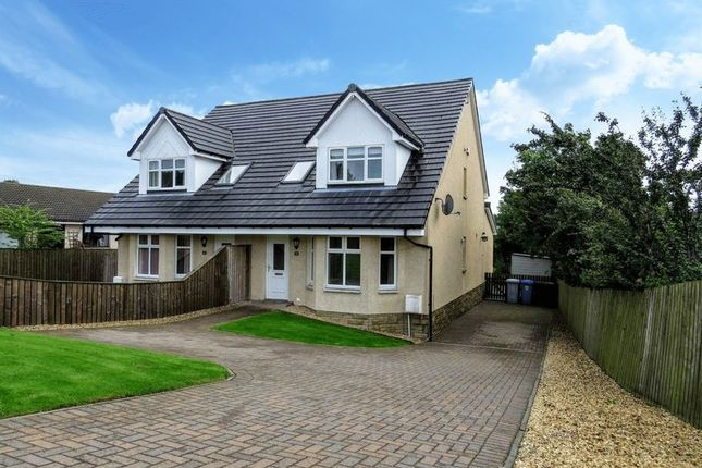 Thumbnail Semi-detached house for sale in Station Road, Biggar