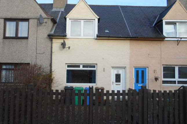 Thumbnail Terraced house to rent in Findlay Street, Rosyth, Fife