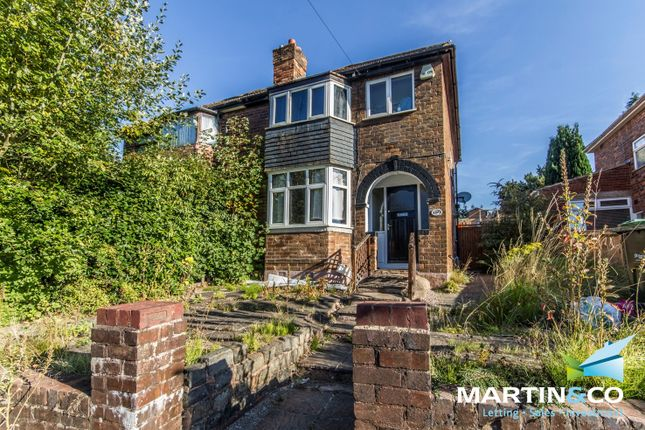 Thumbnail Semi-detached house for sale in Stony Lane, Smethwick