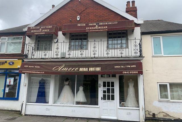 Thumbnail Retail premises to let in 22 Ayresome Green Lane, Middlesbrough