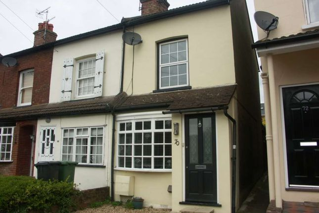 Thumbnail End terrace house to rent in Horsecroft Road, Hemel Hempstead