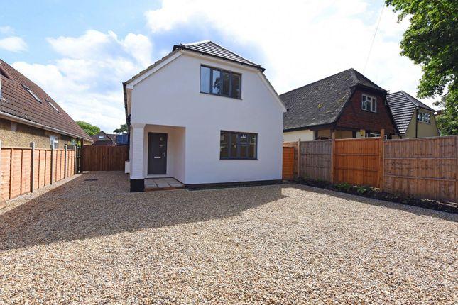 Thumbnail Detached house to rent in Ship Lane, Farnborough