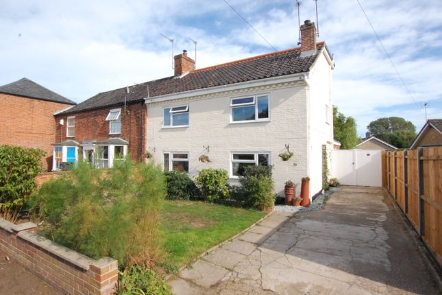 Thumbnail Semi-detached house for sale in Mill Road, Kirby Cane, Bungay