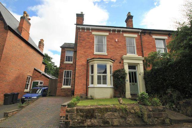 Thumbnail Semi-detached house for sale in Cotton Lane, Moseley, Birmingham