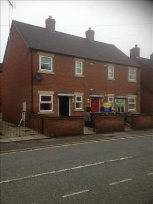 Thumbnail Commercial property for sale in 67-73 Shrewsbury Road, Market Drayton