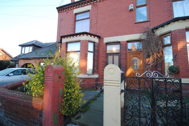 Thumbnail Flat to rent in Ladysmith Avenue, Ashton-In-Makerfield, Wigan