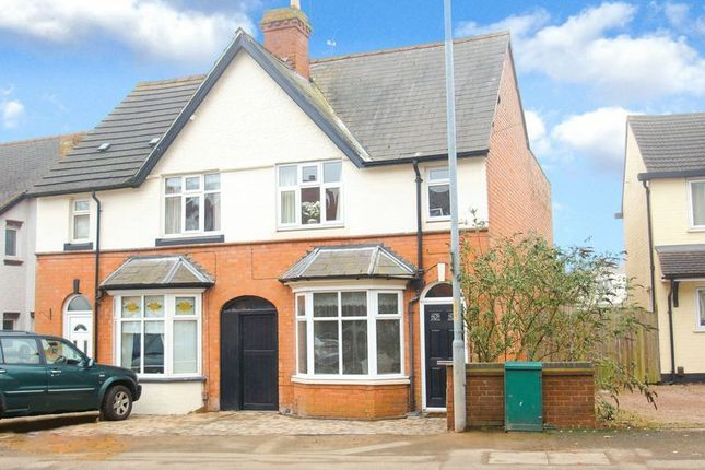 Thumbnail Semi-detached house for sale in Birchfield Road, Redditch