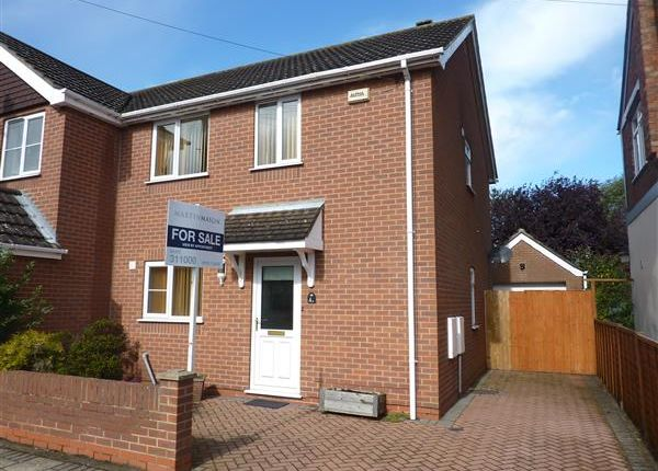 Thumbnail Semi-detached house for sale in Spurn Avenue, Scartho, Grimsby