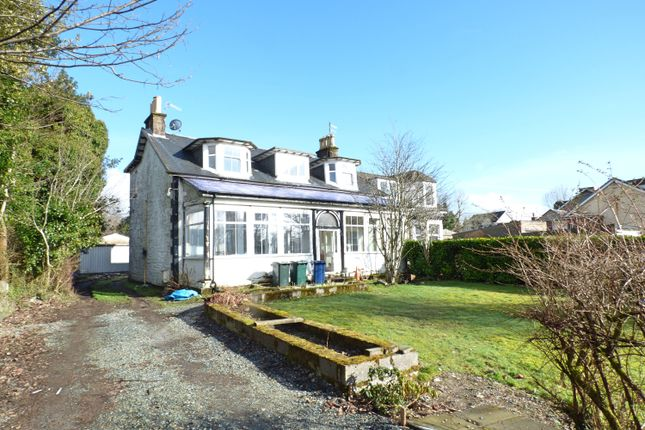 Thumbnail Semi-detached house for sale in Ardenslate Road, Dunoon