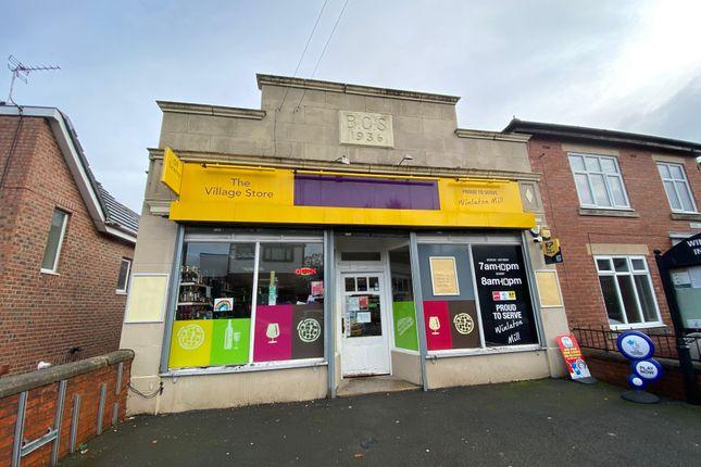 Retail premises for sale in Noel Avenue, Blaydon-On-Tyne