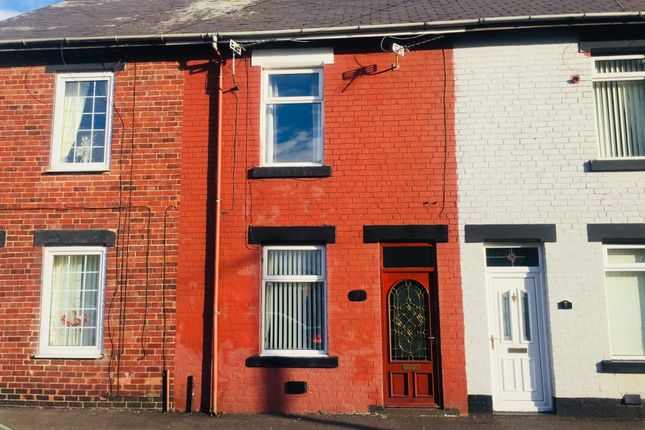 King Street, Goldthorpe, Rotherham S63
