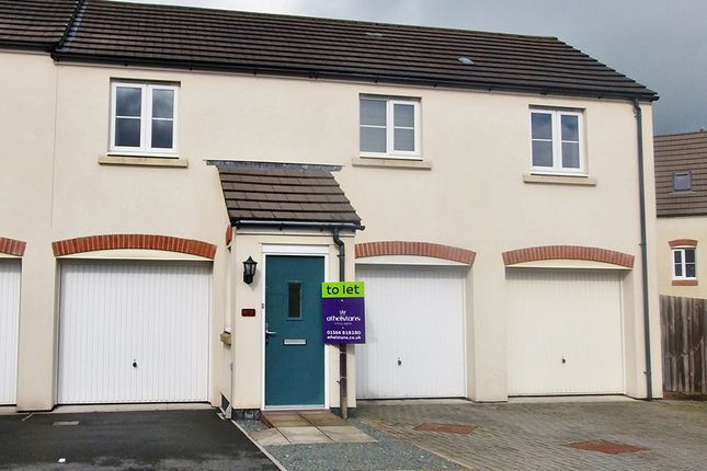 Thumbnail Flat to rent in Campion Close, Launceston
