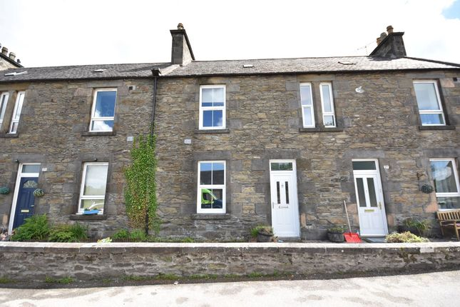 Thumbnail Terraced house for sale in Station Road, Keith