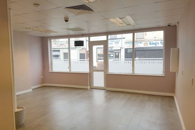 Thumbnail Property to rent in Broad Street, Parkgate, Rotherham