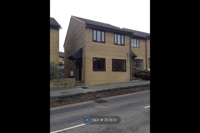 Thumbnail Semi-detached house to rent in Victoria Court, Castle Cary