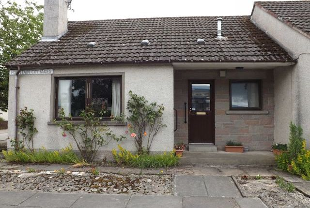 Thumbnail Cottage for sale in Hartfield Street, Tain