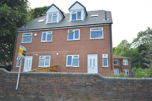 Thumbnail Semi-detached house for sale in Gorge Road, Coseley, Bilston
