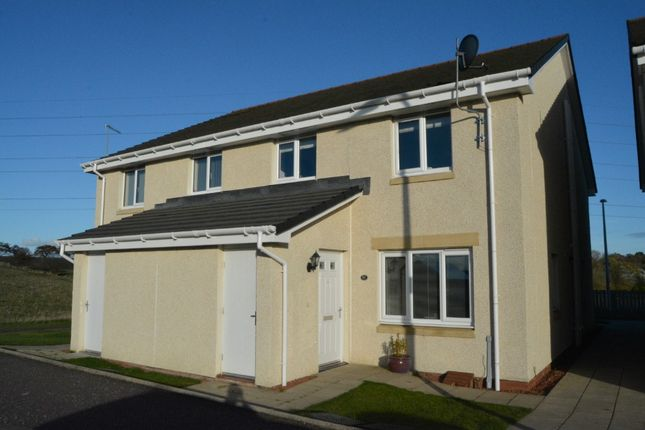Thumbnail End terrace house for sale in Kings Seat Place, Maddiston, Falkirk