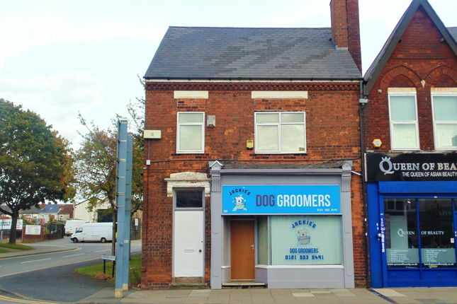 Thumbnail Retail premises for sale in High Street, West Bromwich