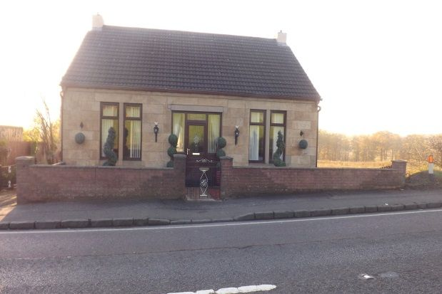 Thumbnail Property to rent in Carlisle Road, Cleland, Motherwell