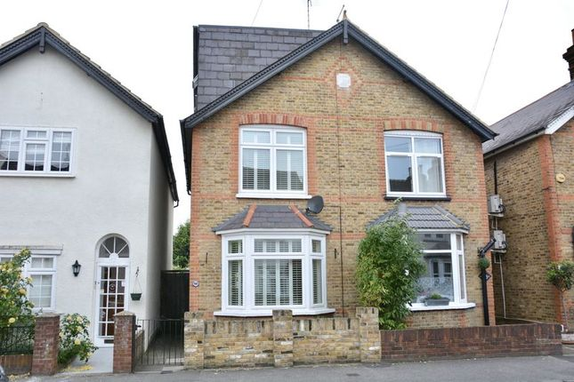 Thumbnail Semi-detached house for sale in Chestnut Grove, Staines