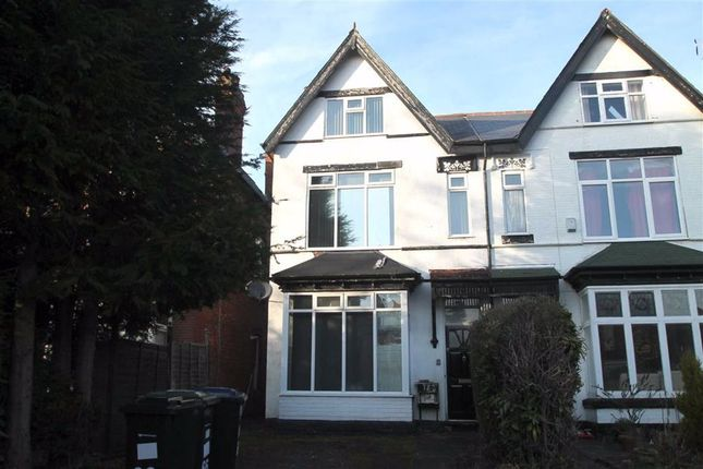 Thumbnail Semi-detached house for sale in Middleton Hall Road, Kings Norton, Birmingham