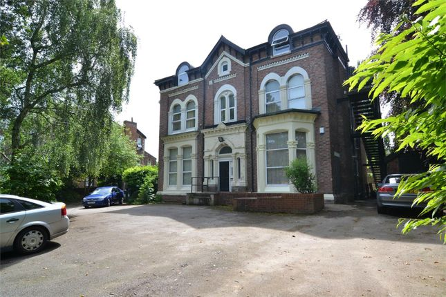 Thumbnail Flat to rent in Ainsley House, 5 Cearns Road, Oxton