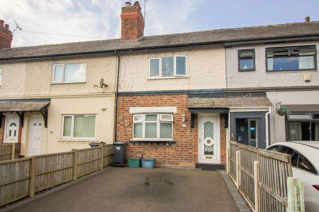 2 bed terraced house for sale in Heathfield Road, Ellesmere Port CH65