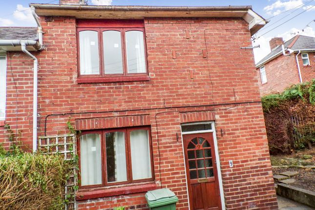 Thumbnail Semi-detached house to rent in Valley View, Hexham