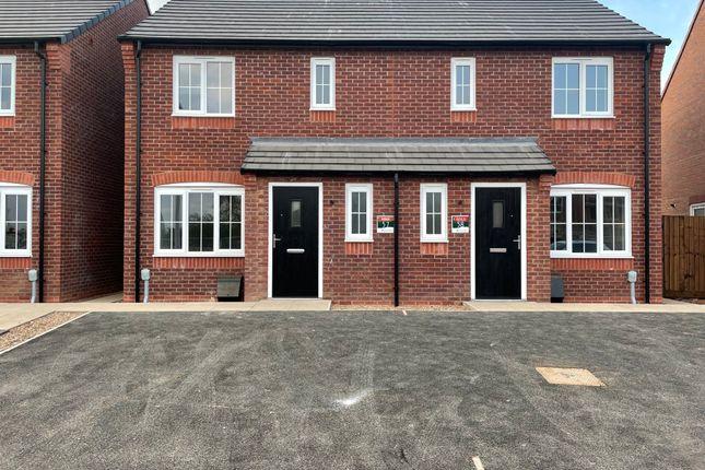 Thumbnail Semi-detached house to rent in Romulus Way, Nuneaton, Warwickshire