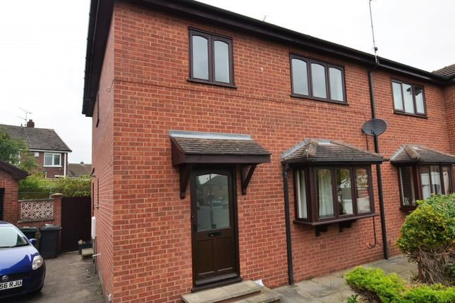 Thumbnail Semi-detached house for sale in Allendale Gardens, Sprotbrough, Doncaster