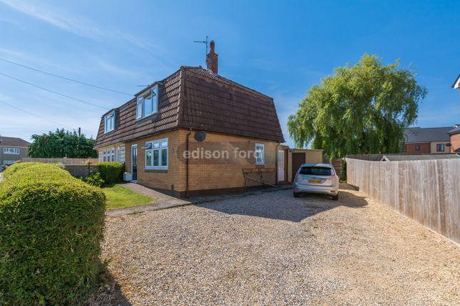 Thumbnail Semi-detached house for sale in Oldlands Avenue, Coalpit Heath, Bristol