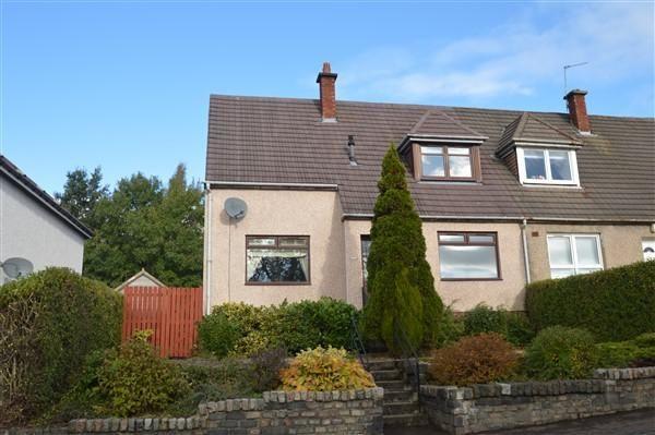 Thumbnail Semi-detached house for sale in Hillhead Road, Kirkintilloch, Glasgow