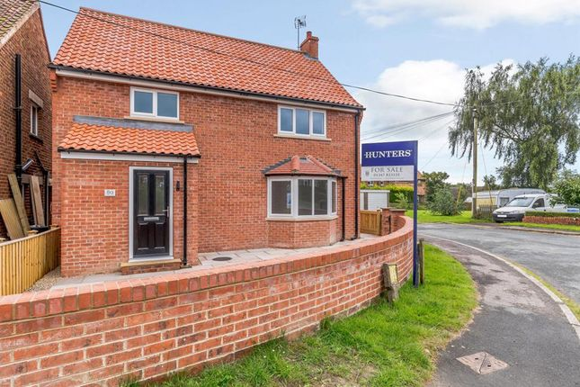 Thumbnail 3 bed detached house for sale in Valley View, Ampleforth, York