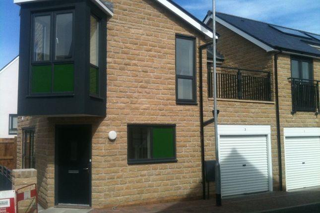 Thumbnail Maisonette to rent in Newark Street, Oswaldtwistle, Accrington