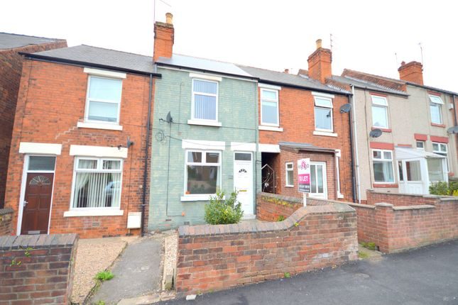 Thumbnail Terraced house to rent in Sothall Green, Beighton