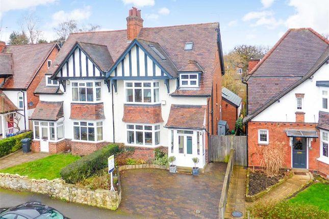 Thumbnail Semi-detached house for sale in Park Hill Road, Harborne, Birmingham