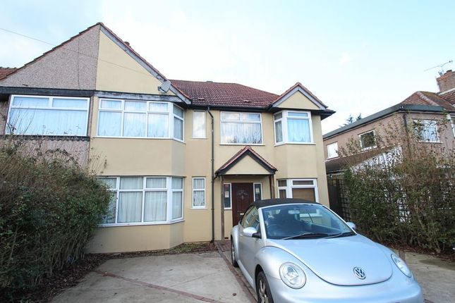 Thumbnail End terrace house for sale in Lime Grove, Blackfen, Sidcup