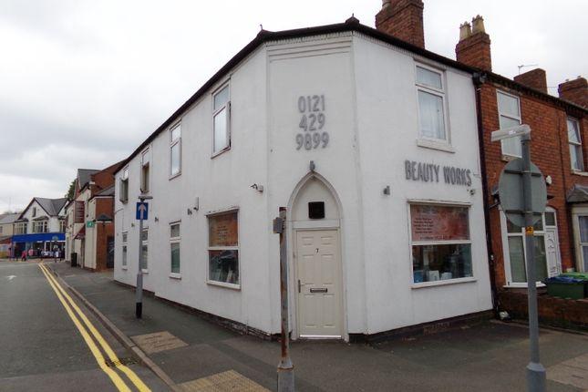 Thumbnail Retail premises for sale in Poplar Road, Smethwick