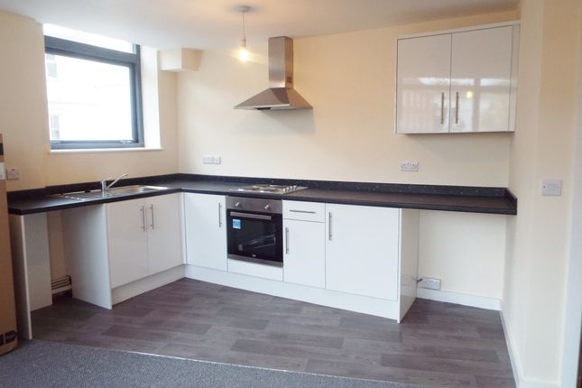 Thumbnail Flat to rent in Potter Street, Worksop, Nottinghamshire